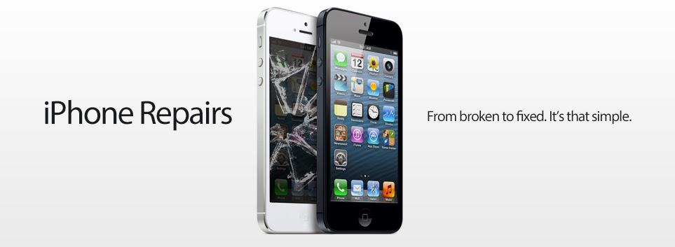 iphone repair, we fix broken screens banner image